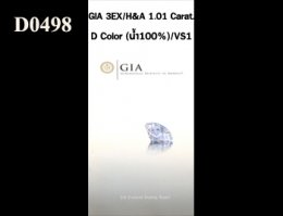 GIA 3EX / H&A 1.01 Ct. D / VS1