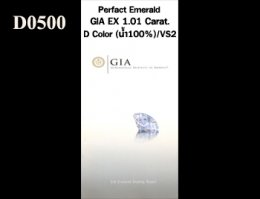 Perfact Emerald GIA EX 1.01 Ct. D/VS2