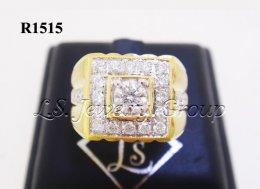 แหวนเพชรชาย 0.26-0.55 Ct. เพชร H&A