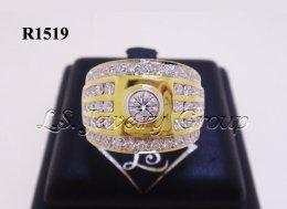 แหวนเพชรสอดชาย 0.28 - 1.35 Ct. เพชรH&A
