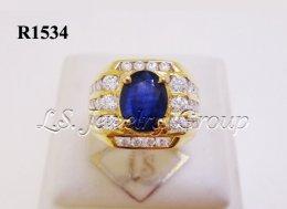 แหวนไพลินซีลอนเจียระไน 2.24 Ct. พร้อมใบเซอร์