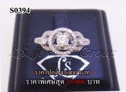 แหวนเพชร 0.17 Ct. ล้อมเพชร H&A