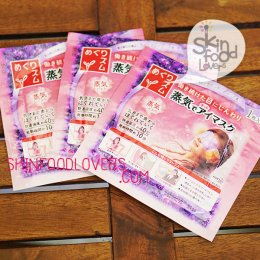Kao MegRhythm Steam Eye Mask #Lavender