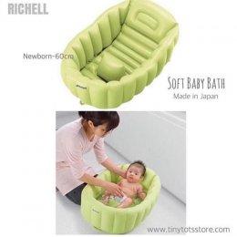 Richell - อ่างอาบน้ำเด็กเป่าลม พกพาสะดวก