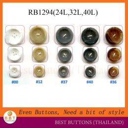 RB1294 (24L,32L&40L)-1