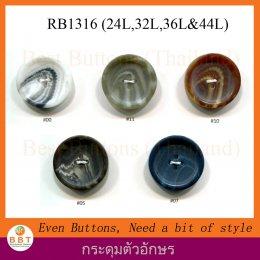 RB1316 (มีหลายไซส์)