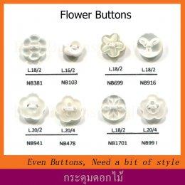 กระดุมดอกไม้-4