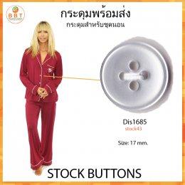Dis1685 (26L)