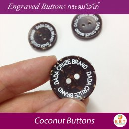 Coconut Laser Buttons