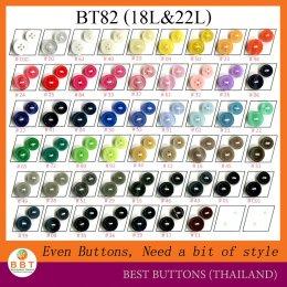 BT82(18L&22L)