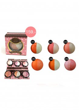 ISE Duo Color Blusher