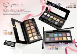 ISE Eyeshadow 12 color Palette