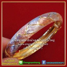 กำไลข้อมือทองคำ น้ำหนัก 2 บาท งานทองคำสามสี ใส่สวยน่ารักดีค่ะ