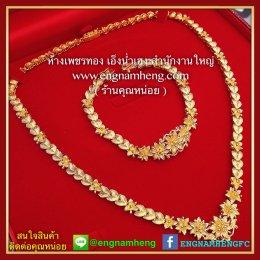 ชุดเซตดอกไม้ ทองคำ 96.5% น้ำหนักรวมทั้งเซต 81 กรัม หรือ 5.34 บาททองคำ สวยน่าสะสมสุดๆค่ะ