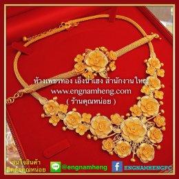 ชุดเซตดอกโบตั๋น ทองคำ 99.99% น้ำหนักรวมทั้งเซต 178.60 กรัม หรือ 11.78 บาททองคำ งานทองคำแฮนเม้ดทั้งเซต สวยน่าสะสมสุดๆค่ะ