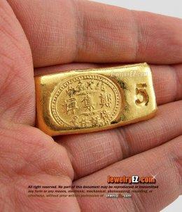 ทองคำแท่งยี่ห้อ แต้จิบฮุย น้ำหนัก 76.20กรัม (5บาท)