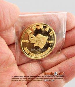 เหรียญทองคำยี่ห้อ จิ้นไถ่เฮง น้ำหนัก 15.24กรัม (1บาท)