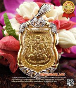 เหรียญเสมาหลวงพ่อทวด หลวงพ่อทอง แซยิด93ปี เนื้อทองคำ เลี่ยมกรอบทองประดับเพชรเบลเยี่ยม สร้างน้อยสวยกริ๊ป
