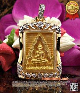 พระของขวัญ หลวงพ่อสดวัดปากน้ำ รุ่นซื้อที่ดินถวาย ปี2534 เนื้อทองคำ พิมพ์ใหญ่