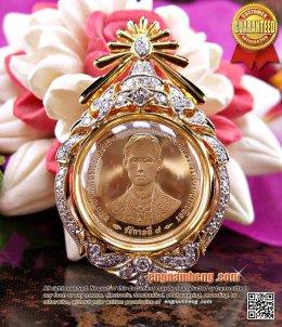 เหรียญในหลวงเนื้อทองคำ ฉลองสิริราชสมบัติครบ ๕๐ ปี พุทธศักราช ๒๕๓๙ สวยสมบูรณ์แบบค่ะ