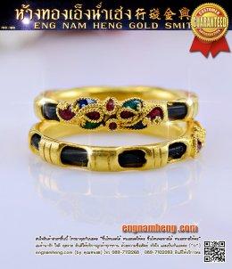 แหวนทองคำสอดหางช้าง