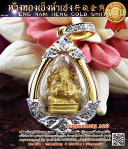 พระพิฆเณศวร เนื้อทองคำ 99.99%
