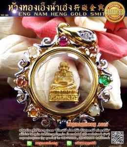 หลวงปู่ทวด เนื้อทองคำ เลี่ยมกรอบทองคำประดับเพชรแท้และพลอยนพเก้า น่ารักมากๆค่ะ