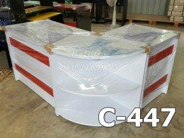 เคาน์เตอร์ราคาประหยัด  C-447