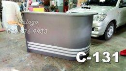 เคาน์เตอร์บาร์สูง C-131