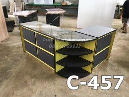 C-457 เคาน์เตอร์พนักงาน