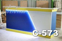 C-573 เคาน์เตอร์ฟิตเนต