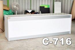 รหัส C-716 โต๊ะเคาน์เตอร์ โต๊ะคอมพิวเตอร์