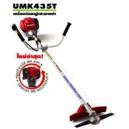 เครื่องตัดหญ้า UMK435T UMTT4 จังหวะ
