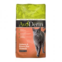 Avoderm Salmon & Brown Rice Formula 1.59 kg.