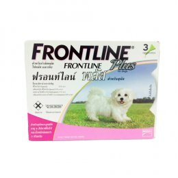 Frontline Plus XS Flea For Dog Puppy