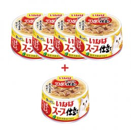 INABA Cat Food Canned White & Red Meat and Chicken Fillet (80 g. x 5)