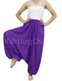 สีม่วง (Purple)