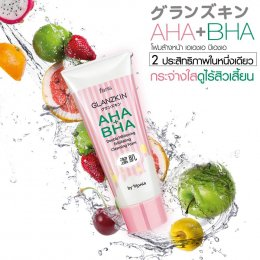 Faris Glanzkin AHA + BHA Double Whitening Exfoliating Cleansing Foam 80 g.