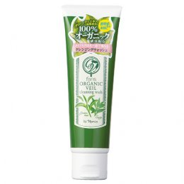 Faris Organic Veil Cleansing Wash 120 g.