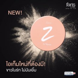 Faris Zokyo Translucent Oil Control Loose Powder 6 g.