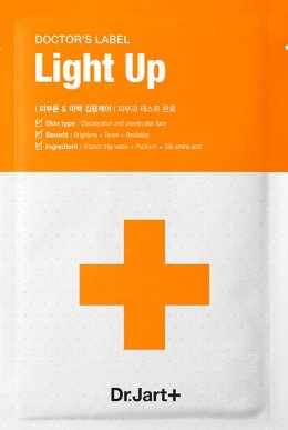 Dr.jart Doctor's label Light up mask