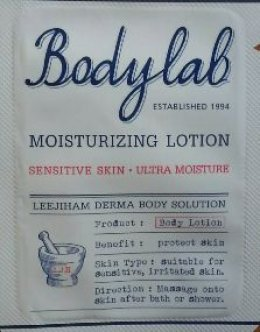 Leejiham Body lab moisturizing lotion 2ml*10ea