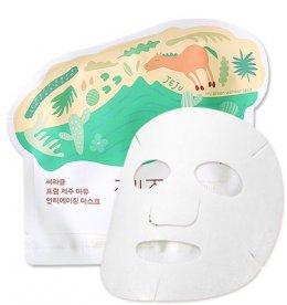 Ciracle from jeju Mayu anti-ageing mask