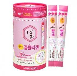 LEMONA Collagen 120g (453 Kcal / 2g*60ซอง)