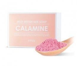 APIEU Mild British Bar Soap #calamine