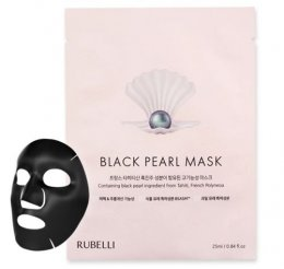 RUBELLI Black pearl mask