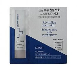 Make prem Cicapro Revitalizing cream 1ml*4ea