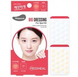 Mediheal Bio Dressing For Spot kit