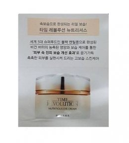 Missha Time Revolution Nutritious eye cream 1ml*2ea