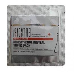 BRTC Gold panthenol revital sleeping pack 1ml*10ea